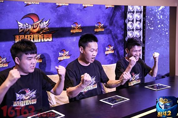 《亂斗西游2》超級聯賽S4賽季今夏開戰