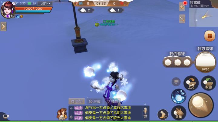天下手游雪地战场玩法全面介绍