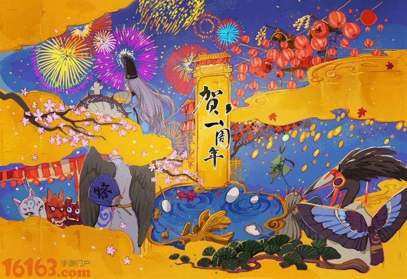 《阴阳师》盛世花火周年庆贺图征集 同人美图欣赏