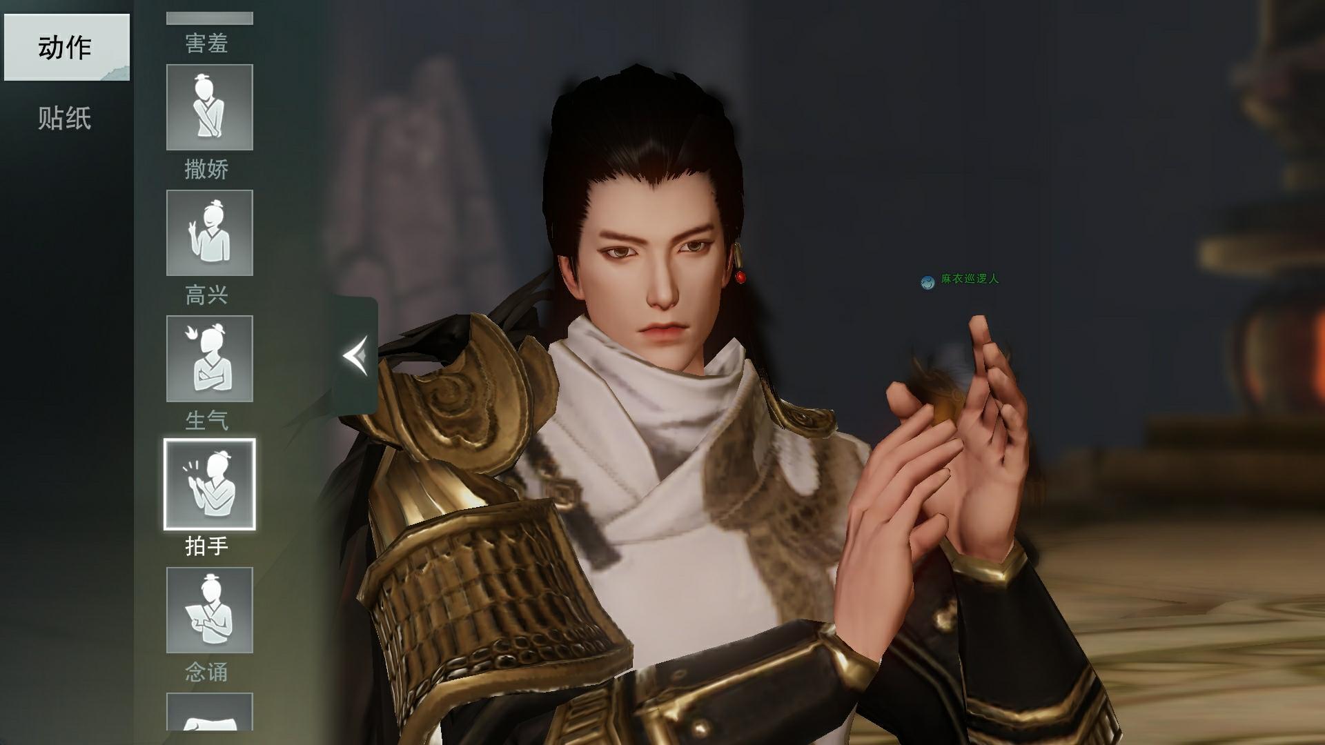 [捏脸数据] 好多人想要攻脸~ 这个攻气帅哥能满足你吗?