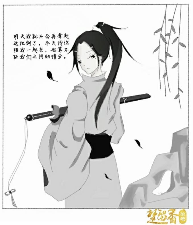【江湖笔墨客】少年,你要去埋剑?