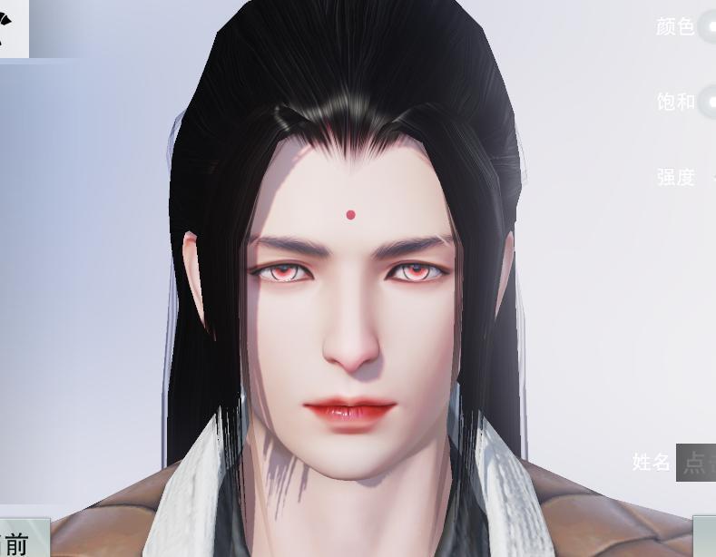 【捏脸名侠】朱一龙和陈学冬结合。