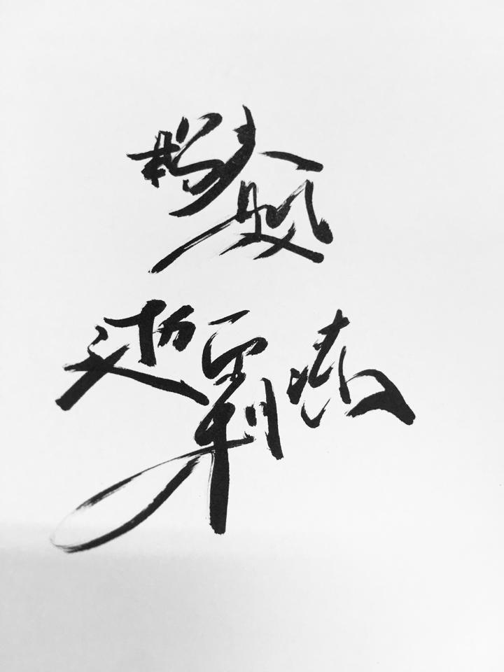【江湖笔墨客】壁纸第二弹~还记得命格里的各种金紫蓝绿白称谓与心情吗!快点开一看~