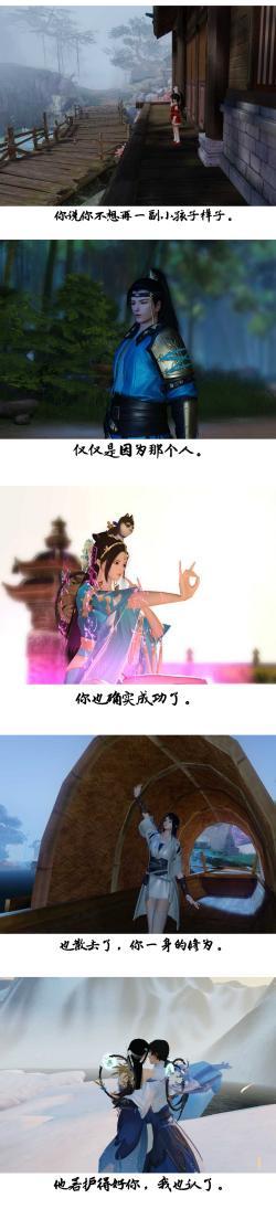 【江湖笔墨客】沧海与你的记忆