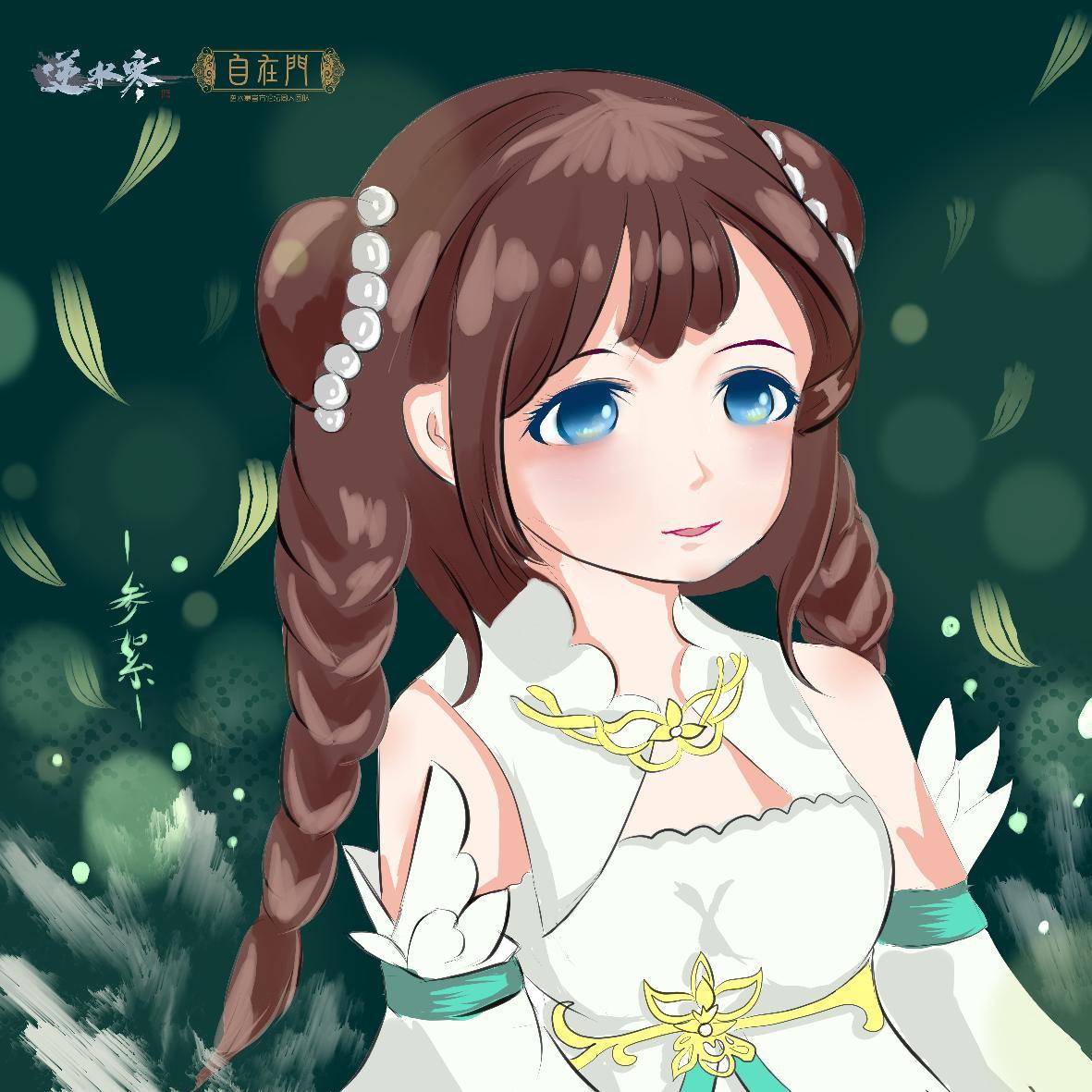 【自在门】手绘,季夏之月,腐草为萤。萤火中的素问小姑娘!!