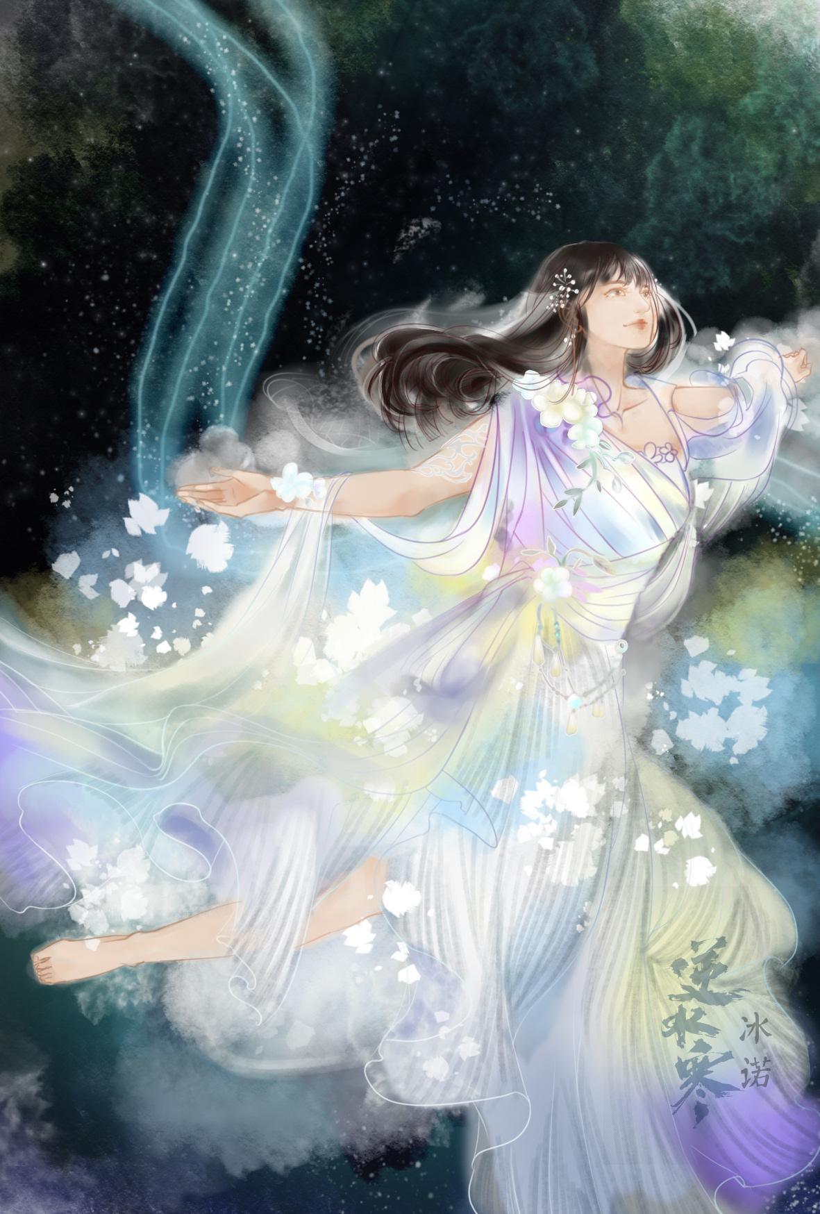 【自在门】【手绘】飞天——时装