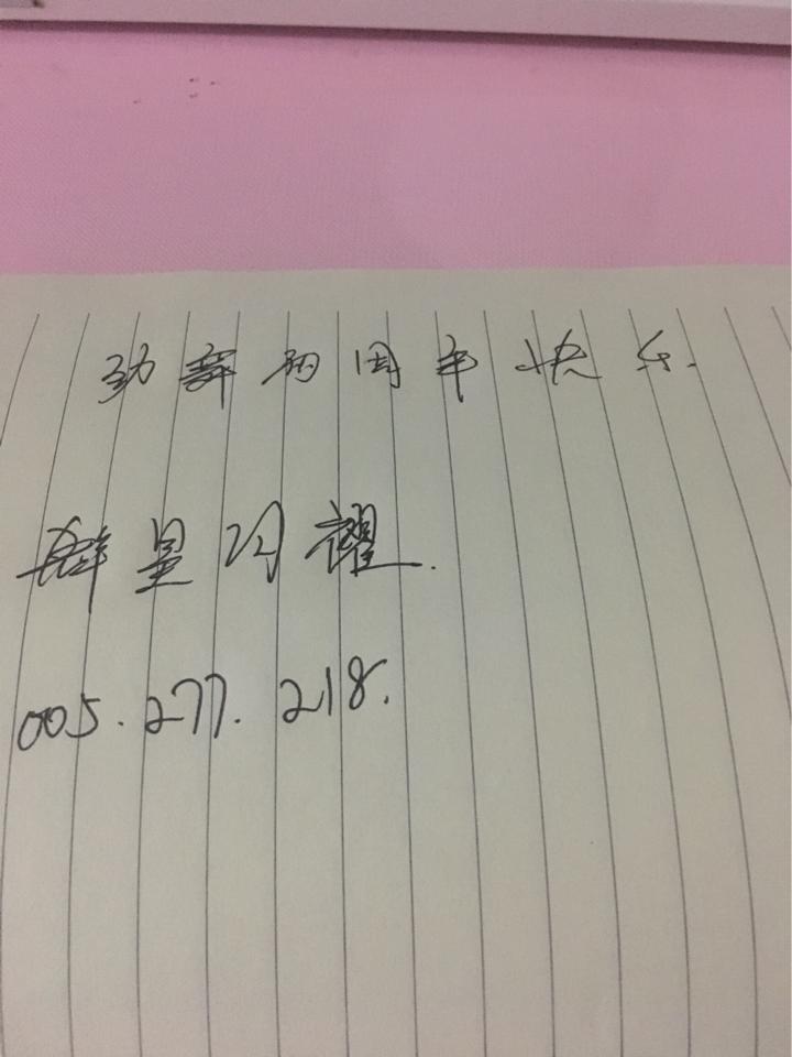 【劲舞团2周年快乐】+感谢劲舞团认识一群朋友