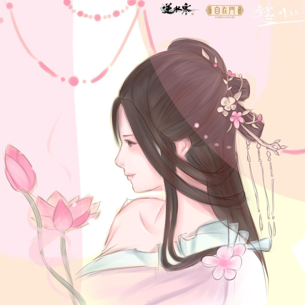 【自在门】手绘,急,在线等,谁丢了只粉红小仙女?