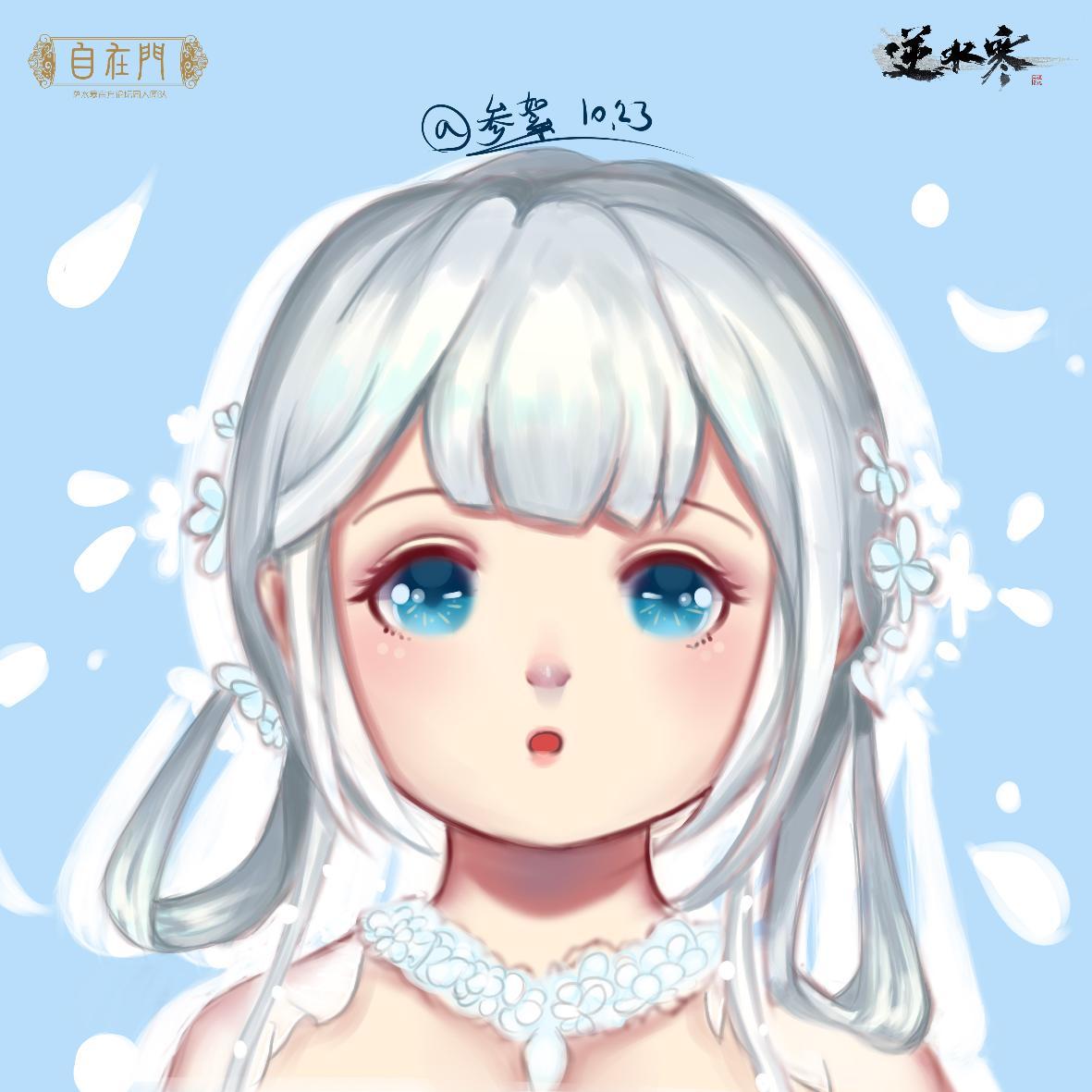 当铜钱时装小萝莉变成白发,居然辣么可爱!【自在门】【手绘】
