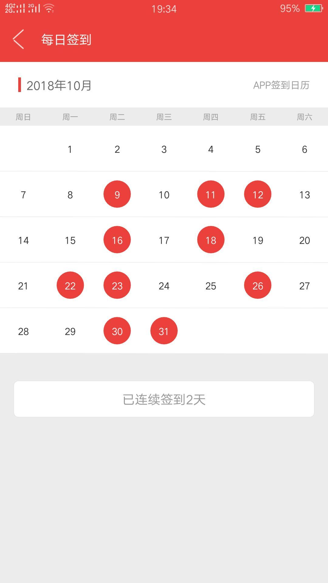 【009504878】+【舞魂重燃】+【10天】+