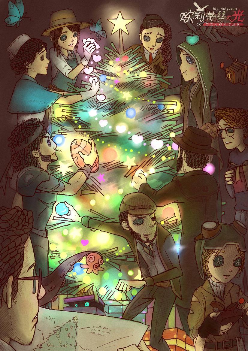 圣诞节快乐呀!!