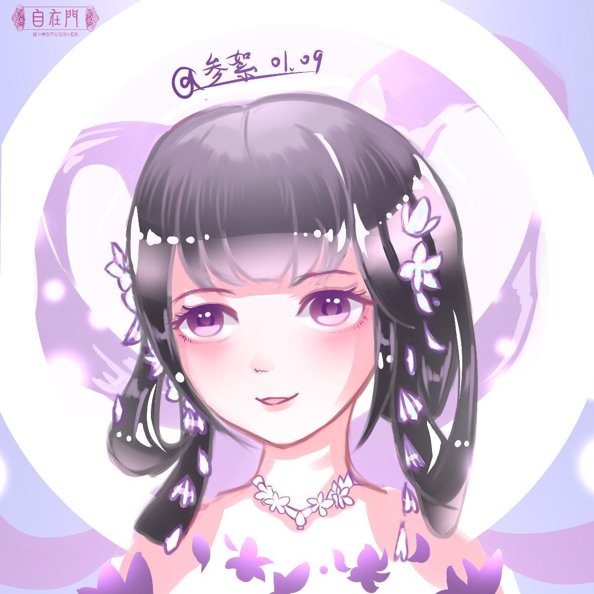 小白花小粉花小紫花(恩?),还是真香党心中的白月光啊。 【自在门】【手绘】
