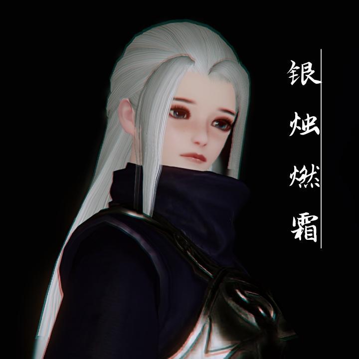 【捏脸名侠】久病·成女