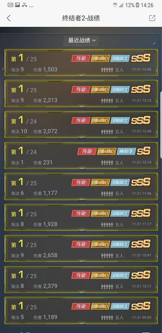 """终结战场审判日PC端""""Lnd战队""""招人贴"""