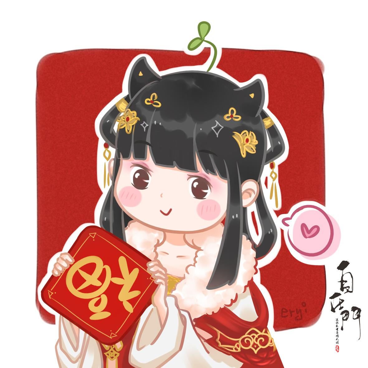 新春佳节·福到啦·如意瑞喜【自在门】【手绘】