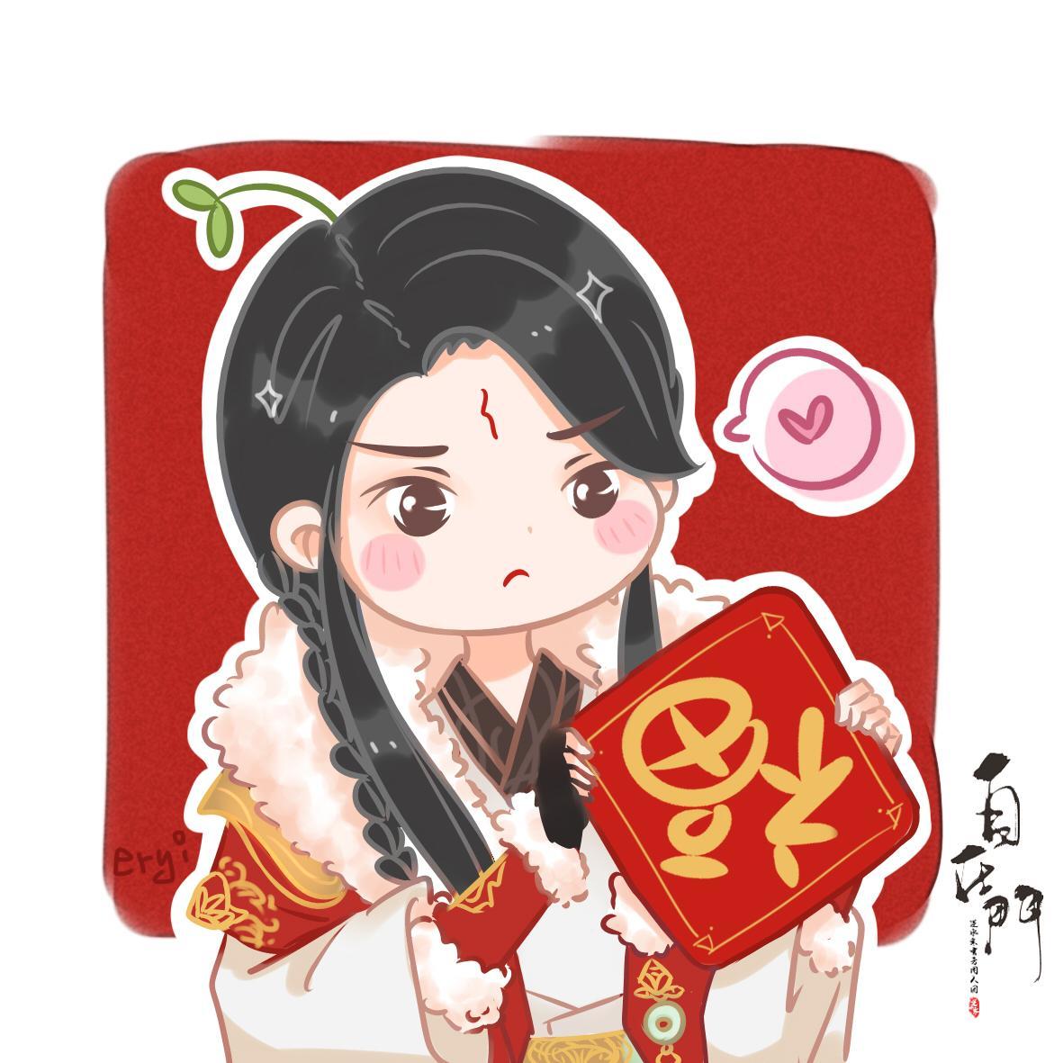 新春佳节·福到啦·吉祥丰碌【自在门】【手绘】
