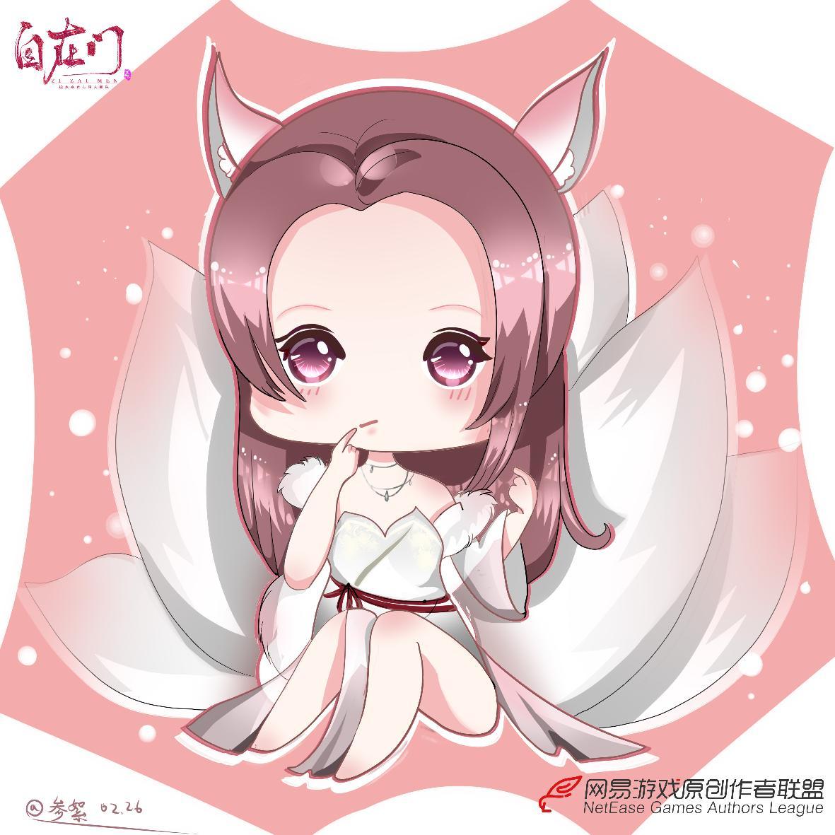 一个q版小狐狸,欢迎存图!!【自在门】【手绘】