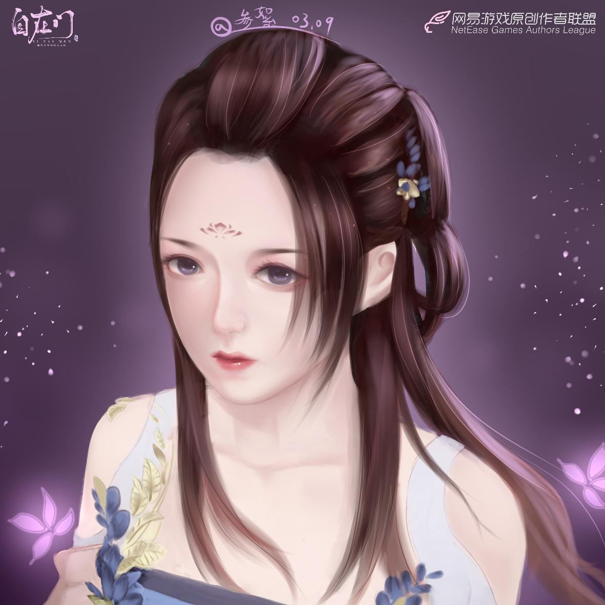 【原创作者联盟】美是一辈子的,献上一枚女神小姐姐。【自在门】【手绘】
