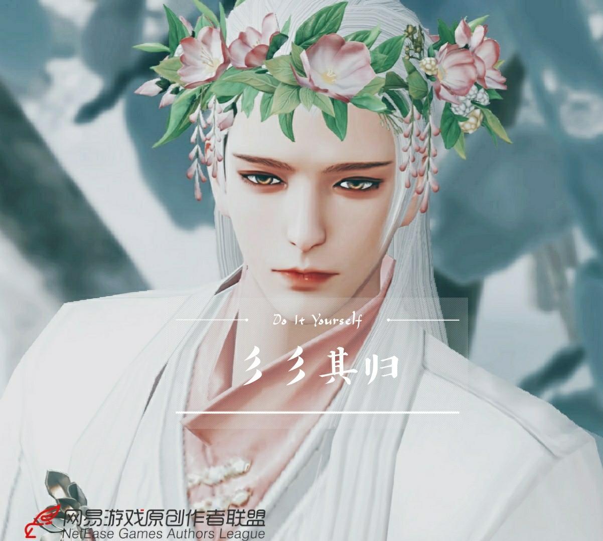 [捏脸名侠]衍初系列·成男·千星(数据分享)