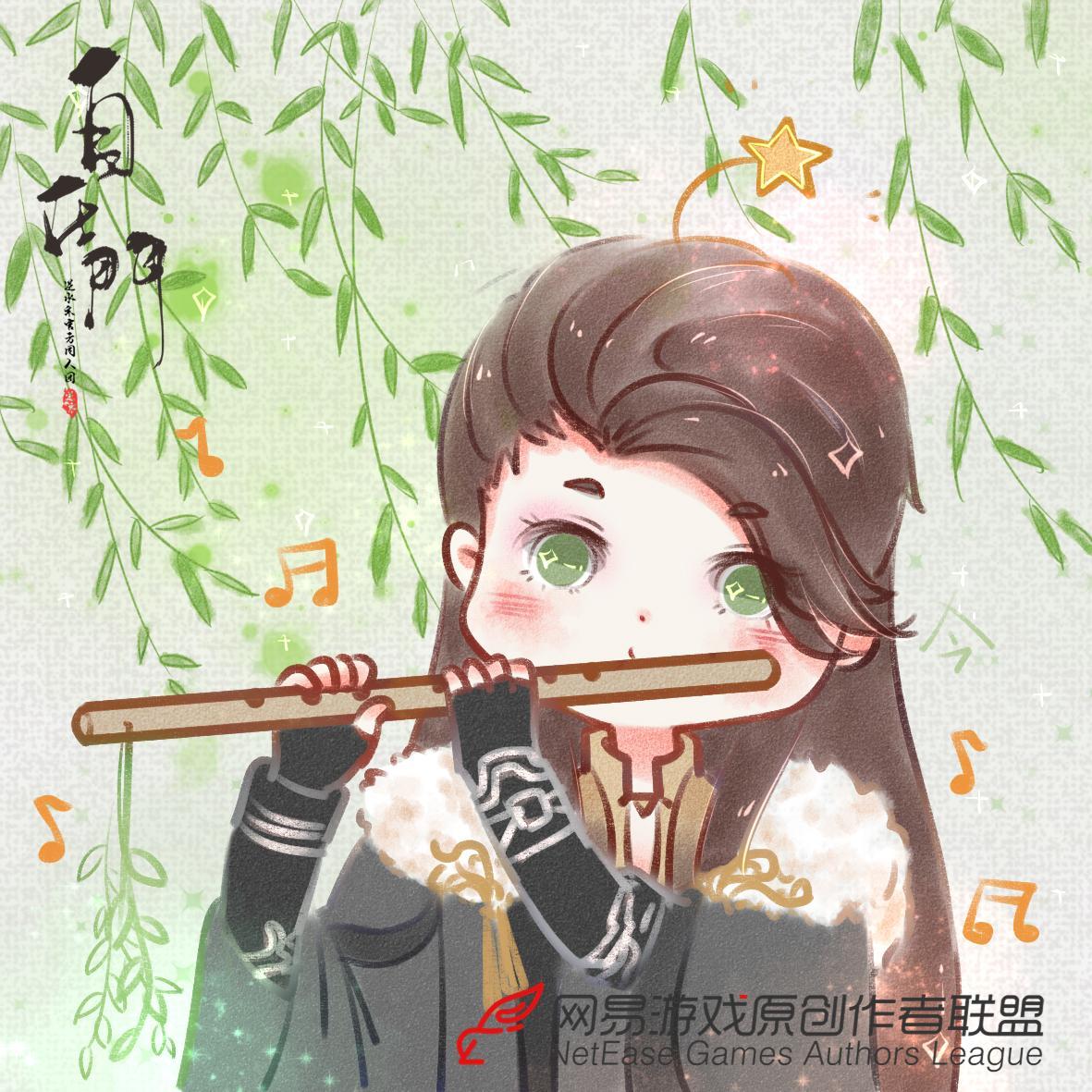 【原创作者联盟】清明·笛·柳·念【自在门】【手绘】