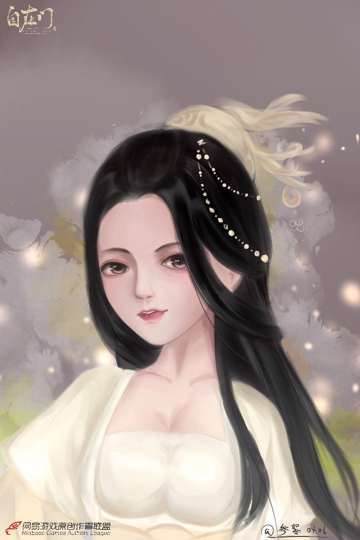 【原创作者联盟】云鹤曼舞,可爱小姐姐免费送啦。【自在门】【手绘】
