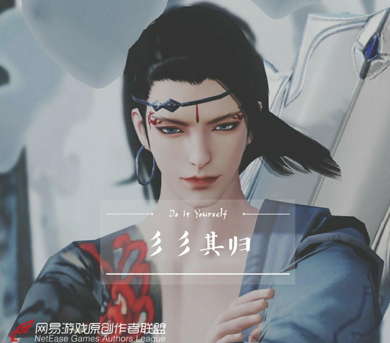 [捏脸名侠]五月–成男–墨笙(数据分享)