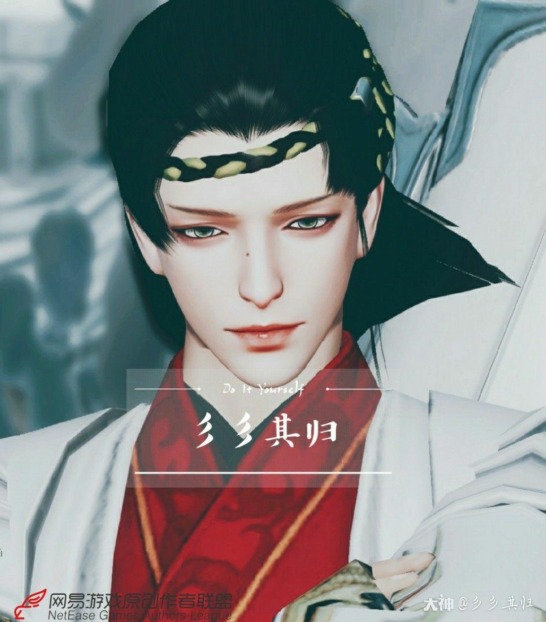 [捏脸名侠]六月捏脸–成男–柏涵(无偿)