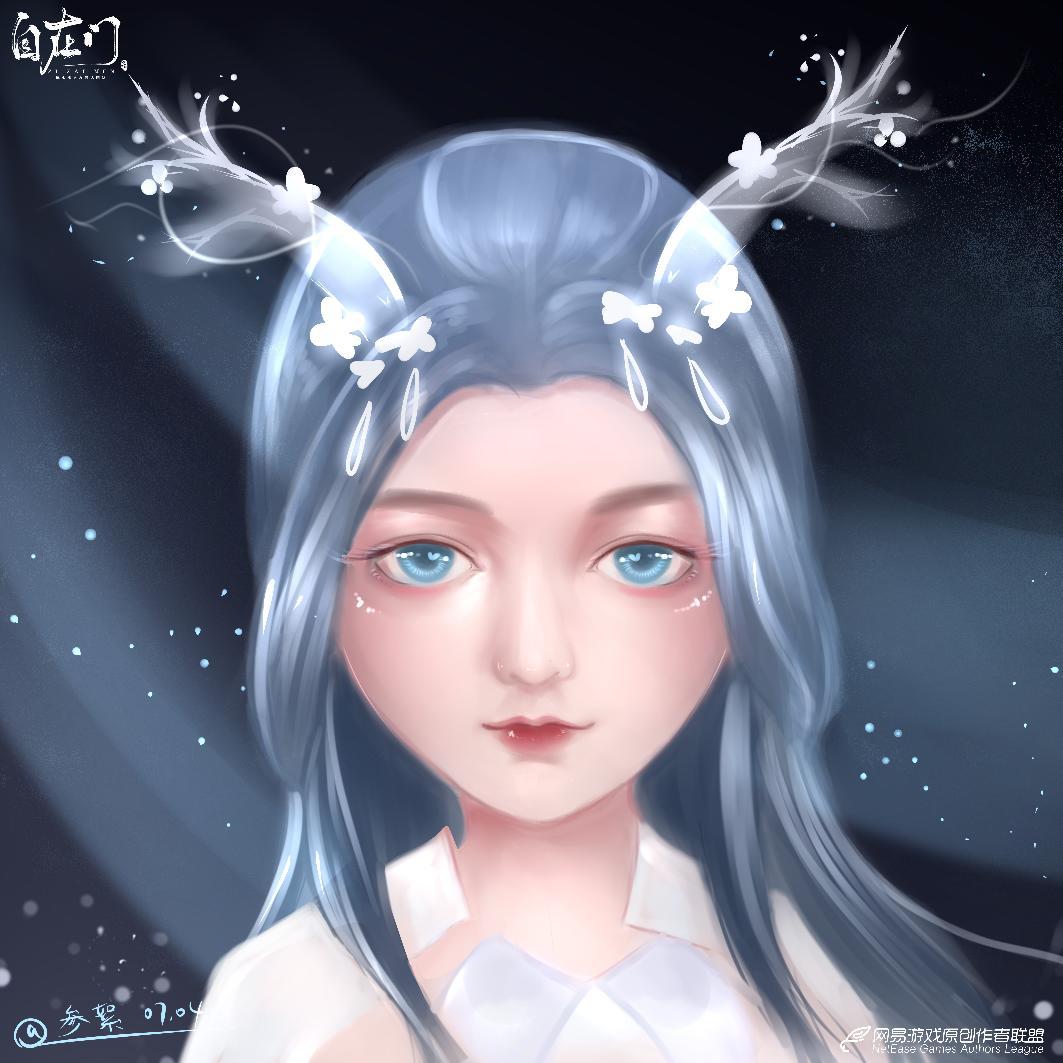 【原创作者联盟】画一只灵鹿瑶羽小姐姐吧。【自在门】【手绘】