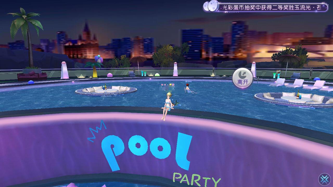 Pool C 位