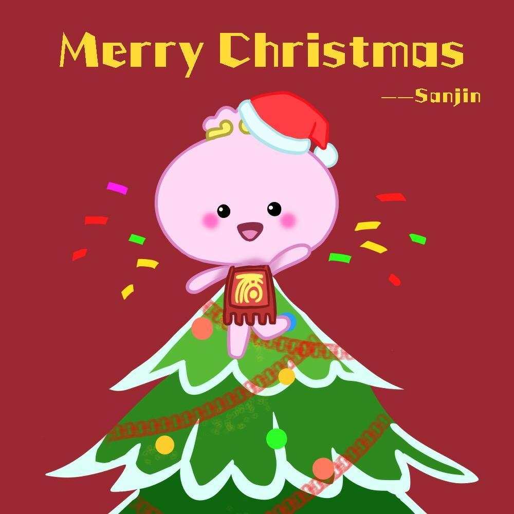 【制图组出品】【三金】圣诞快乐